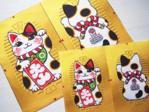 Manekineko cat toy fabric