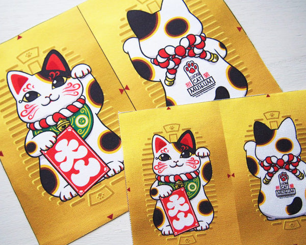Manekineko cat toy fabric