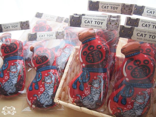 Nyagomidokoro Cat Toys Debut at Catfest London