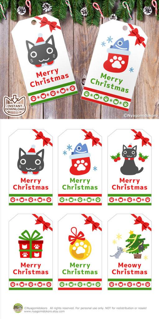 Printable Ribbon Cats and Christmas Ornaments Gift Tags (Big Size)