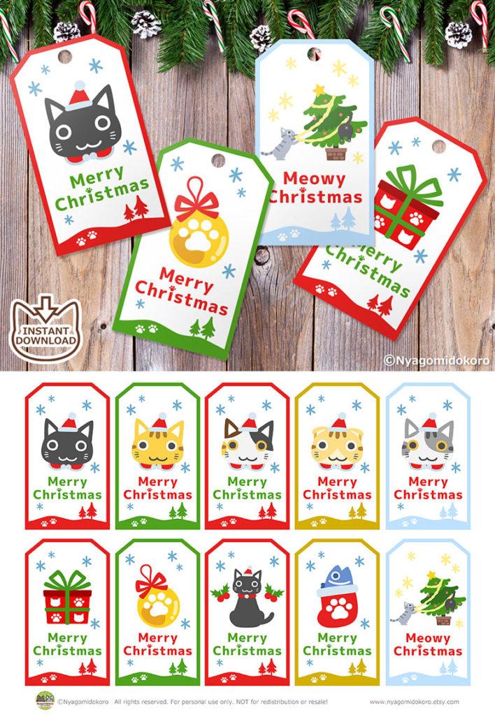 Printable Christmas Tree Frame Catand Ornaments Gift Tags