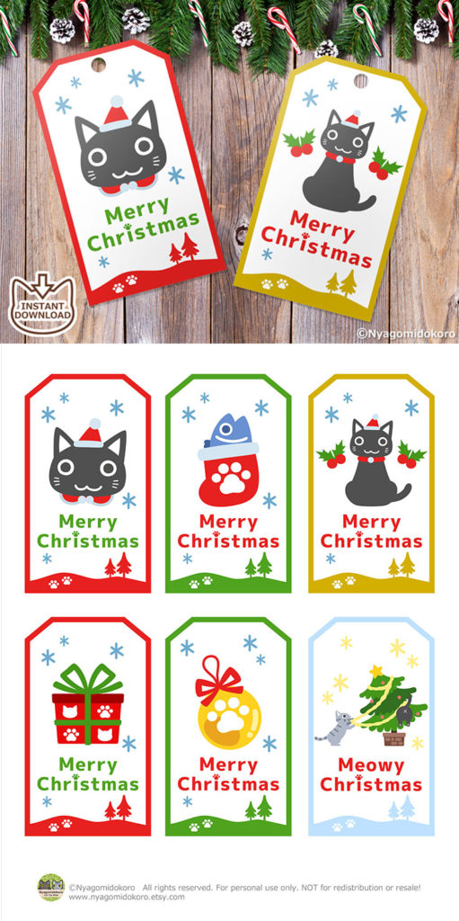 Printable Christmas Tree Frame Cats and Ornaments Gift Tags (Big Size)