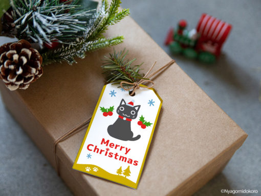 Santa Cats and Christmas Ornaments Gift Tags with Tree Frame. Set of 6