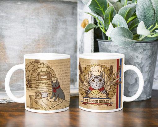 Cat Bread & Tabby Cat Coffee Mug