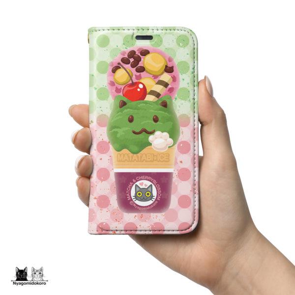 抹茶&さくらの猫アイス手帳型iPhoneケース