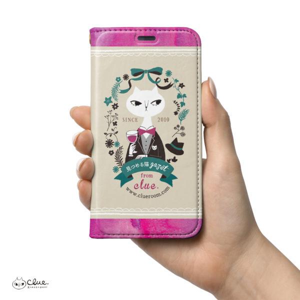 猫バーテンダーとワイン 手帳型iPhoneケース