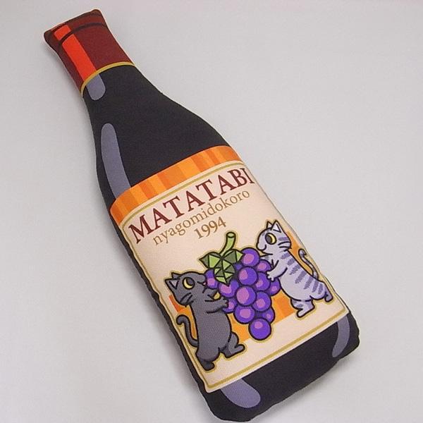 またたび猫キッカー「ワイン」と「徳利&Q太郎」をUPしました。