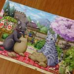Postcard  「ねんど遊び」