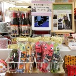 Cat Goods Event at the Hanshin department, TODAY IS THE LAST DAY