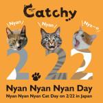 Catchyで猫の日イベント開催中!【Instagram限定】