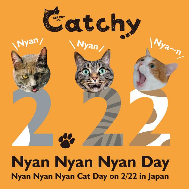Catchy 猫の日イベント2016