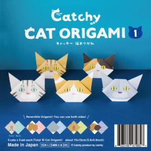 origami1-1