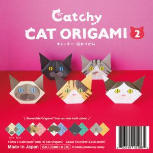origami2-1