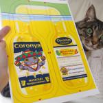 【予告】新作の猫キッカー「Coronya」もうすぐ登場します!