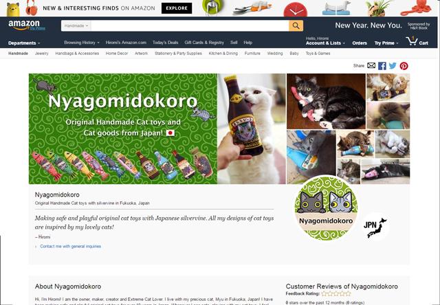 Handmade at Amazonにて猫キッカーの販売開始!
