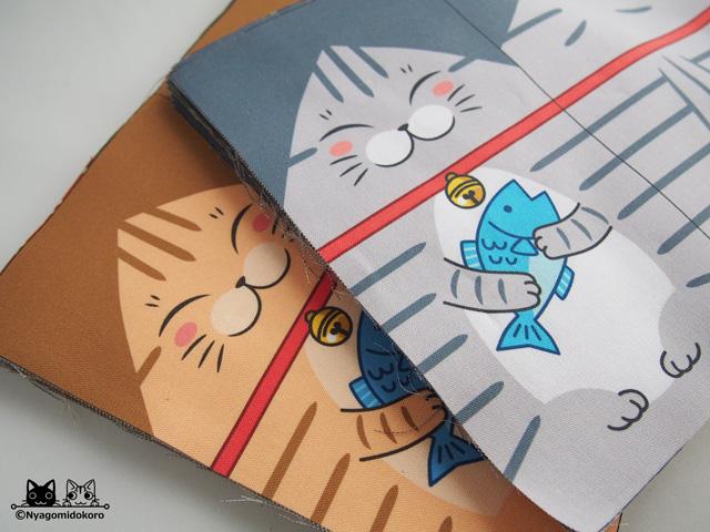cat-toys-neko