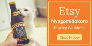 Nyagomidokoro Etsy Shop