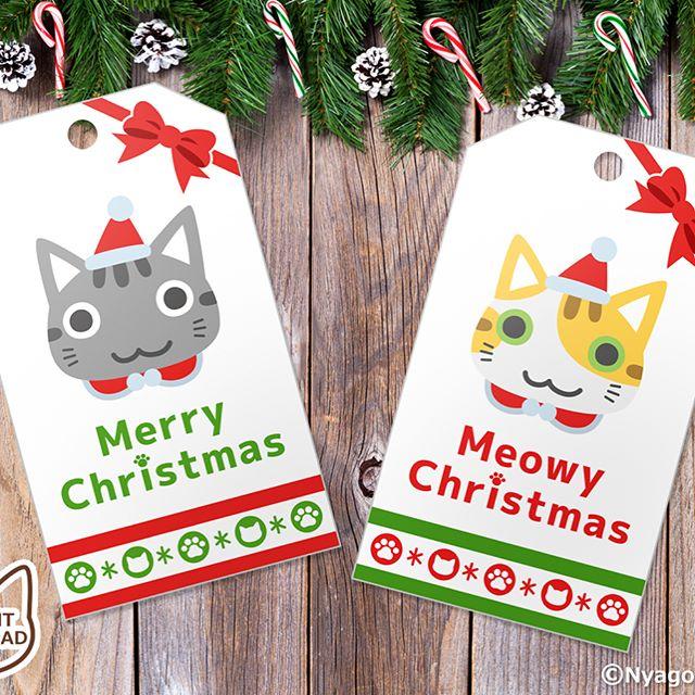 クリスマス猫ギフトタグ&カード (ダウンロード用)のご案内