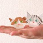 可愛い!簡単!猫を折る専用の折り紙