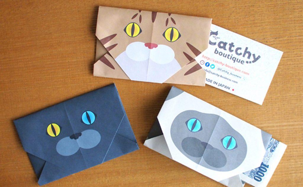 猫折り紙で簡単!かわいい猫顔のポチ袋の作り方