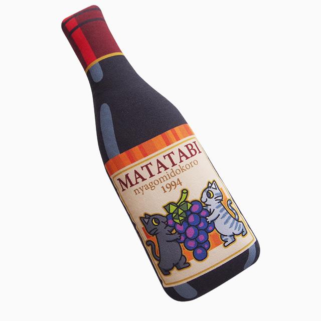 またたびワイン