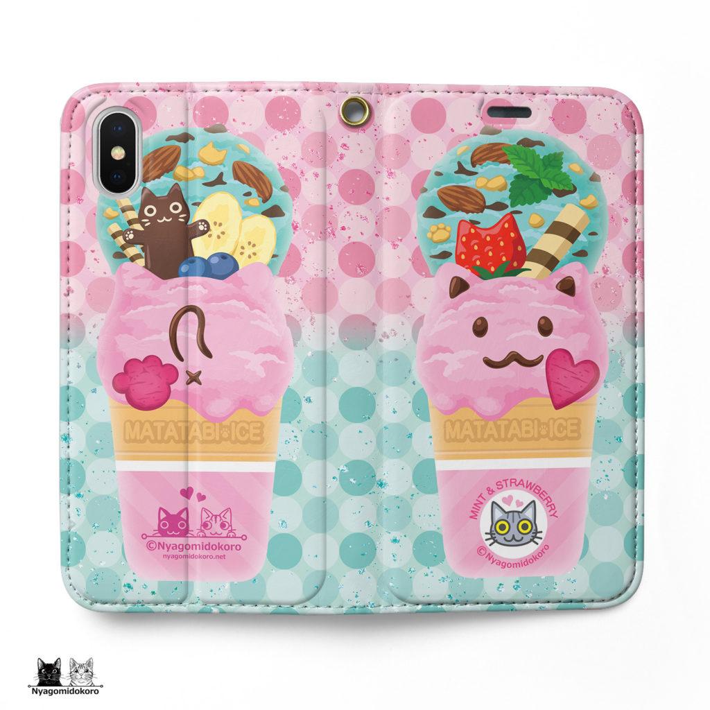 猫アイス手帳型iPhoneケース いちご&ミント