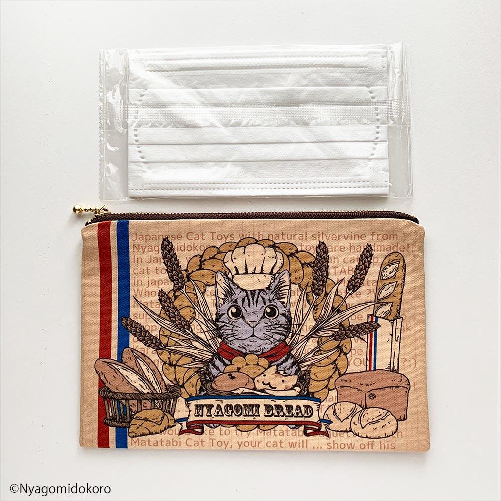 マスクケース猫ポーチ