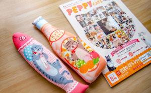 PEPPY 2020年秋冬号カタログとオリジナル猫キッカー