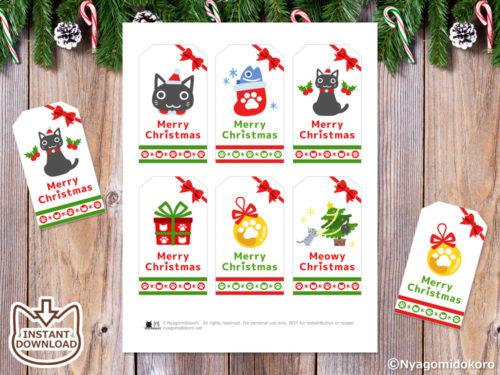 猫サンタとクリスマスオーナメントのギフトタグ(6個セット)