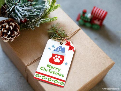 猫サンタとクリスマスオーナメントのギフトタグ