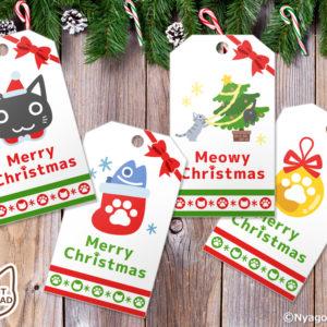 サンタ猫とクリスマスオーナメントのギフトタグ(10個セット)