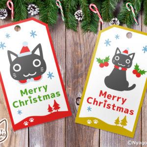 猫サンタとクリスマスオーナメントのギフトタグ - フレーム柄(6個セット)