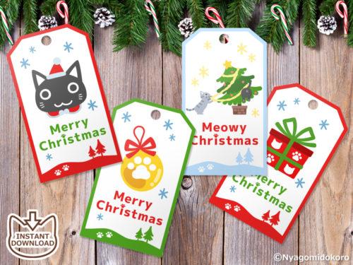 猫サンタとクリスマスオーナメントのギフトタグ - フレーム(10個セット)