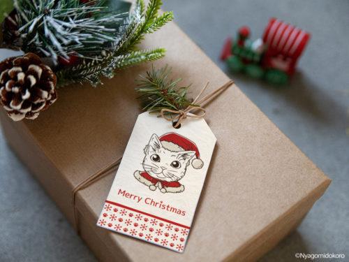 猫サンタ 塗り絵 クリスマスギフトタグ