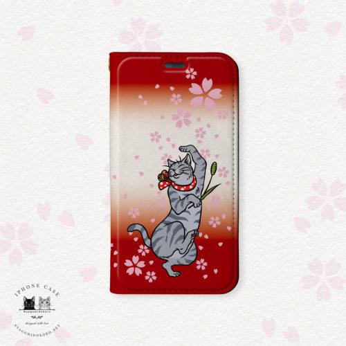 iPhone 手帳型ケース 桜舞う 踊る猫